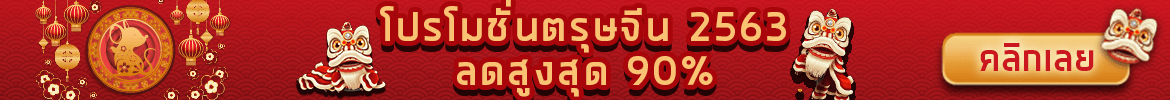 cny-banner-new.png