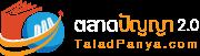Talad Panya